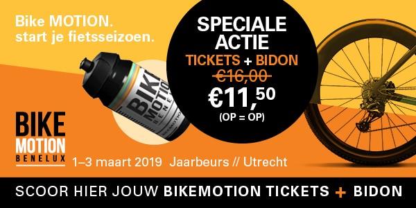 bikemotion