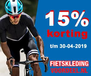 fietskleding_voordeel